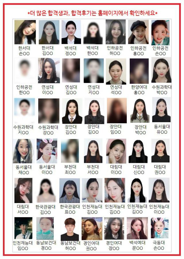 2019 합격자후기(상담실용).jpg